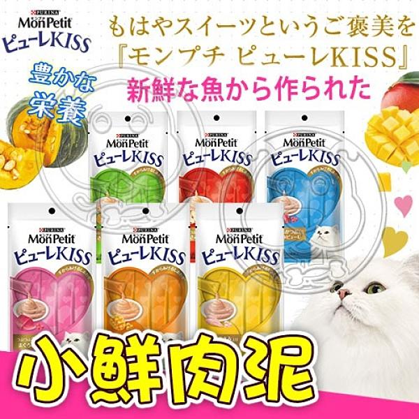 【培菓幸福寵物專營店】美國MonPetit貓倍麗》貓倍麗貓咪零食肉泥條 貓倍麗肉泥(單包)