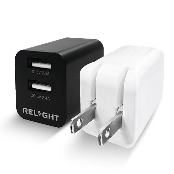 睿亮MX-U1鋒頭 雙USB摺疊急速充電器 2.4A快速充電器 多重保護 BSMI認證充電頭