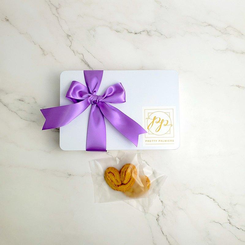 香甜蝴蝶酥禮盒 | 禮盒
