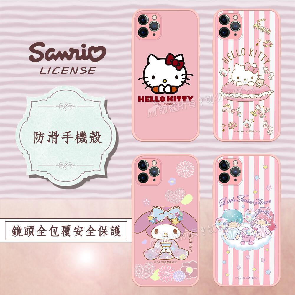 三麗鷗凱蒂貓/美樂蒂/雙子星 iphone 11 pro max 6.5吋 粉嫩防滑保護殼
