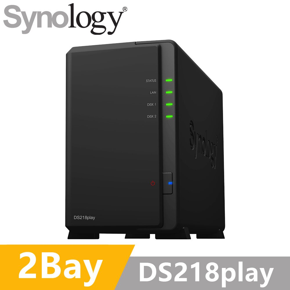 Synology 群暉 DS218play 2Bay 網路儲存伺服器