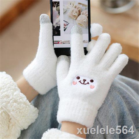◕□手套女冬季學生保暖可愛騎車韓版加絨加厚五指觸屏針織毛線棉手套
