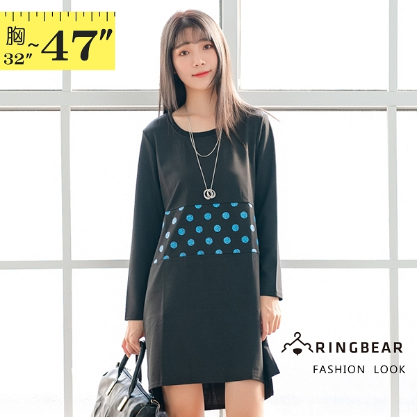休閒洋裝--舒適寬鬆羅紋拼接造型圓點印花口袋圓領長袖連衣裙(黑M-3L)-A362眼圈熊中大尺碼