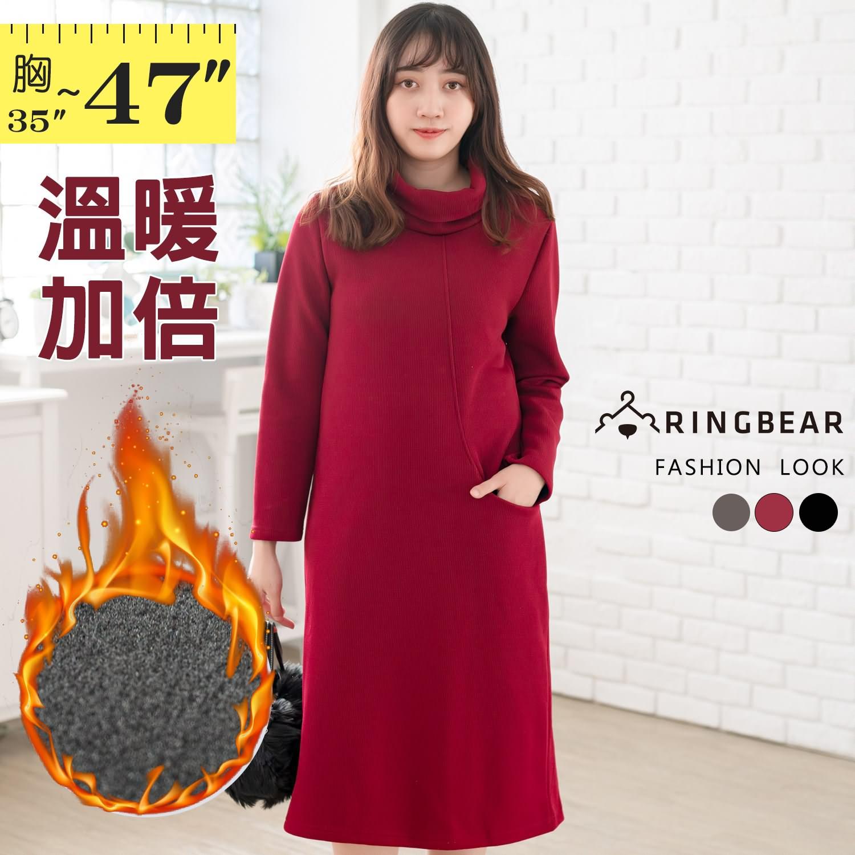 連身洋裝--立體剪裁單邊口袋加絨加厚素面高領長袖連身裙(黑.灰.紅L-3L)-A410眼圈熊中大尺碼
