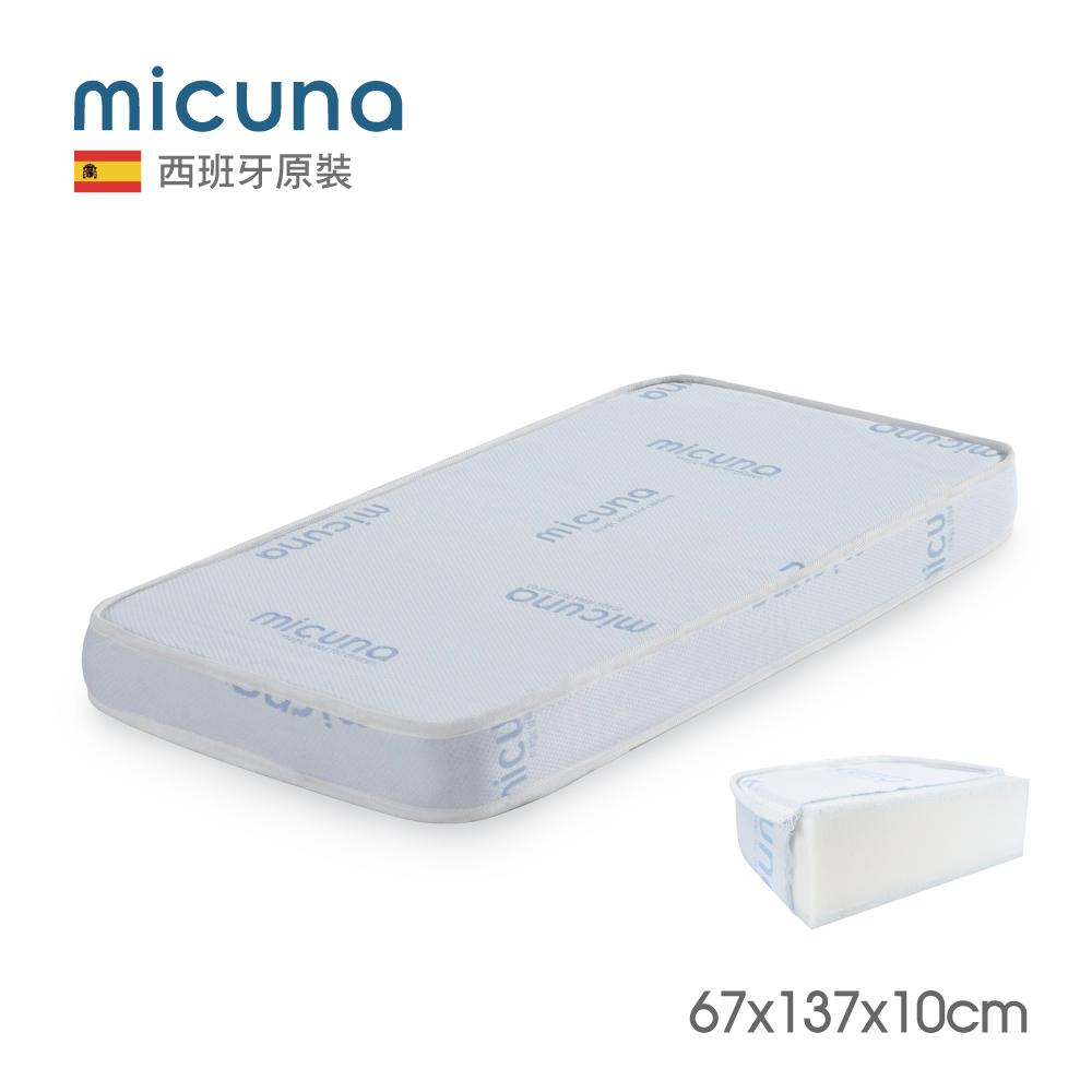 micuna 西班牙記憶床墊 I-CH-1294-00-FF(適用70X140床型)