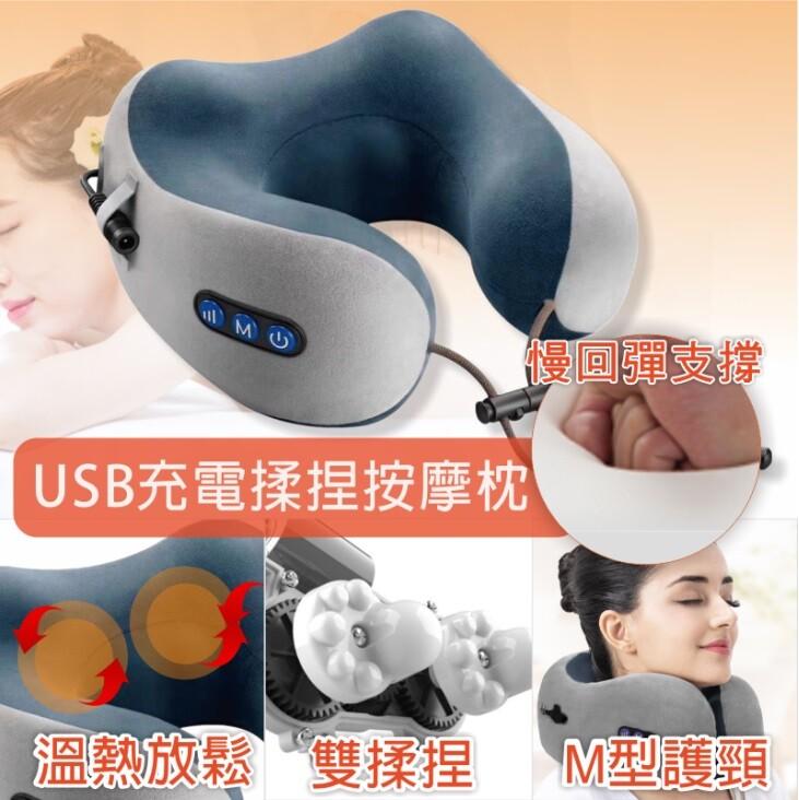 歌林usb充電揉捏按摩記憶枕/仿真人手感/旅行枕(不挑色隨機出貨)kma-hc600