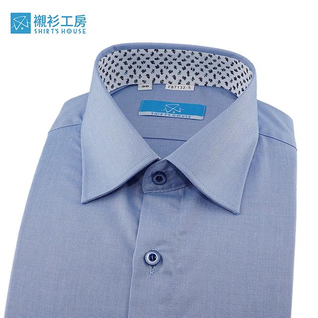 藍色素面、領座配布、天絲棉親膚柔軟合身長袖襯衫87132-05-襯衫工房