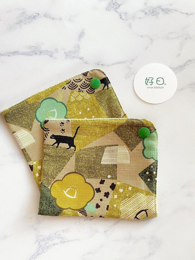 【好日手作】口罩收納包。布作環保小物 收納小包送禮小物一對