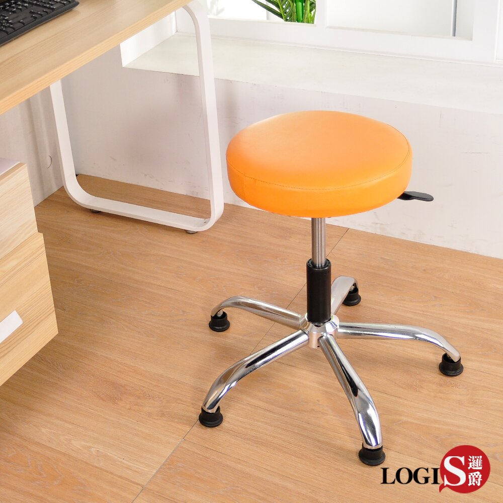 LOGIS邏爵- 新款M&M彩虹鐵腳固定輪工作椅 美髮椅  【A365G】