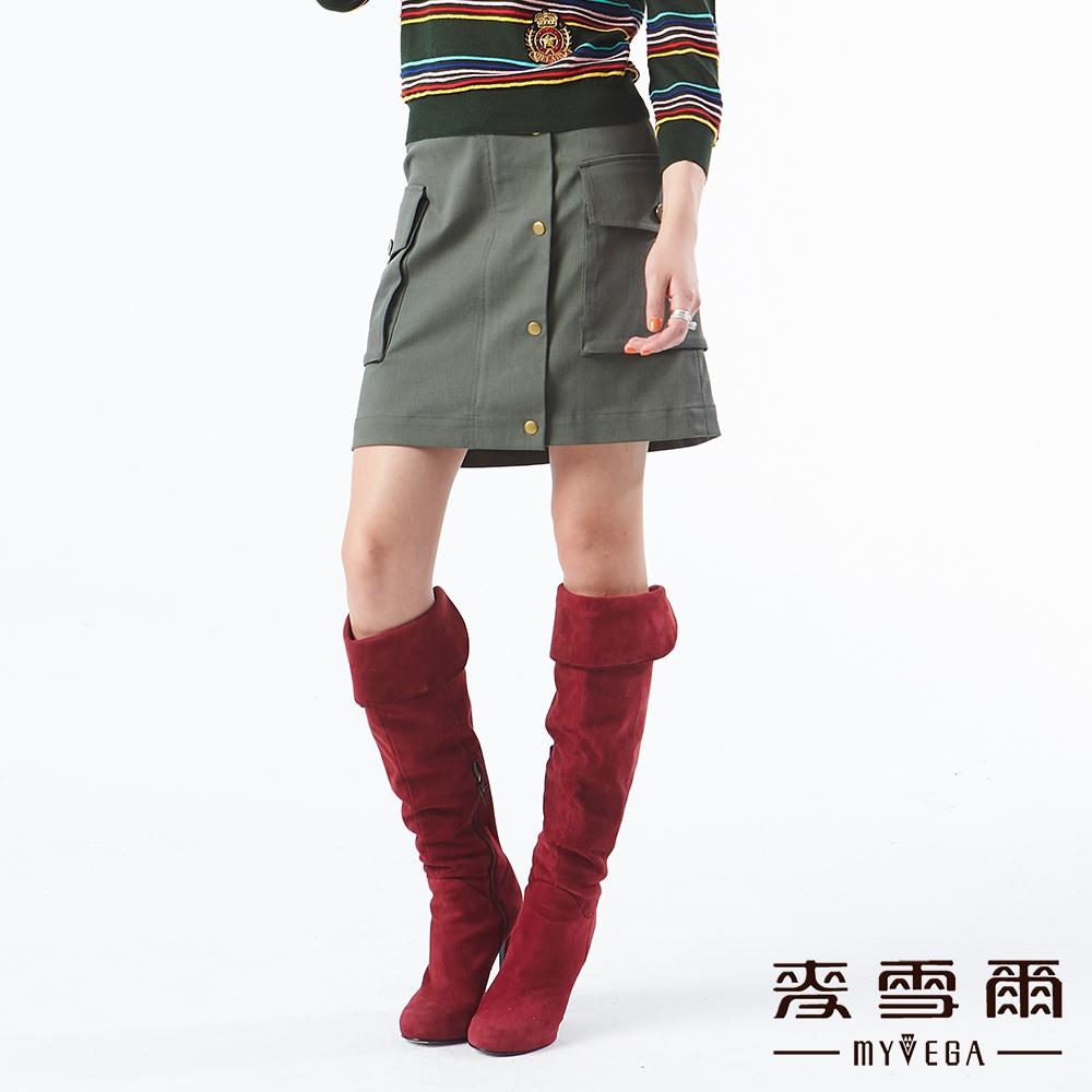 【麥雪爾】天絲棉口袋造型鈕扣裝飾短裙-綠