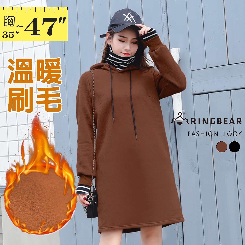 洋裝--保暖連帽條紋立領口袋寬鬆刷毛假兩件長版長袖連身裙(黑.咖M-3L)-A379眼圈熊中大尺碼