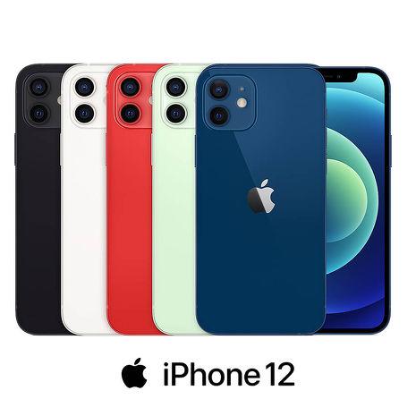 【領券折千】Apple iPhone 12 128G 防水5G手機綠