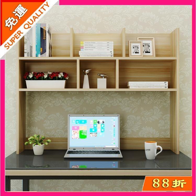 【雙十一優惠價全場85折】簡易桌上書架置物架學生宿舍桌面書架現代簡約收納架電腦書架