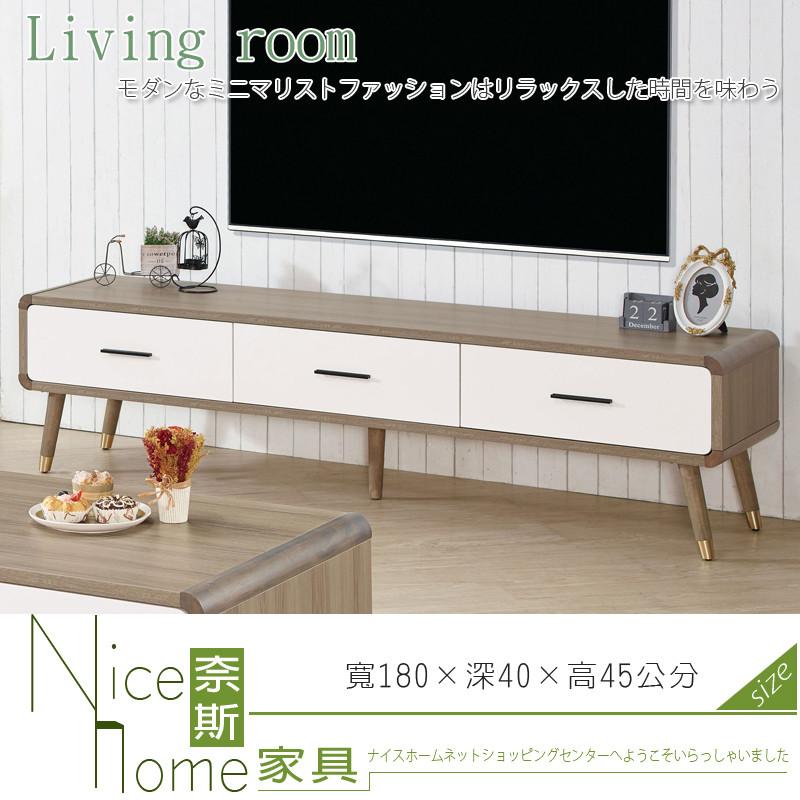奈斯家具nice252-2-hj 艾諾6尺淺灰橡色三抽電視櫃