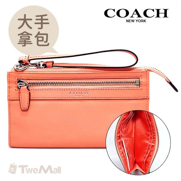 COACH全皮革拉鍊大手拿包/長夾(粉橘)