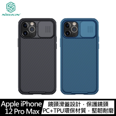 NILLKIN Apple iPhone 12 Pro Max 黑鏡 Pro 磁吸保護殼