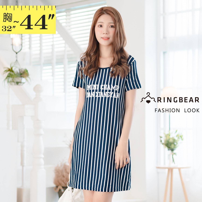 小洋裝--簡約休閒直條紋英字印花雙側口袋圓領短袖連身裙(藍M-2L)-D541眼圈熊中大尺碼