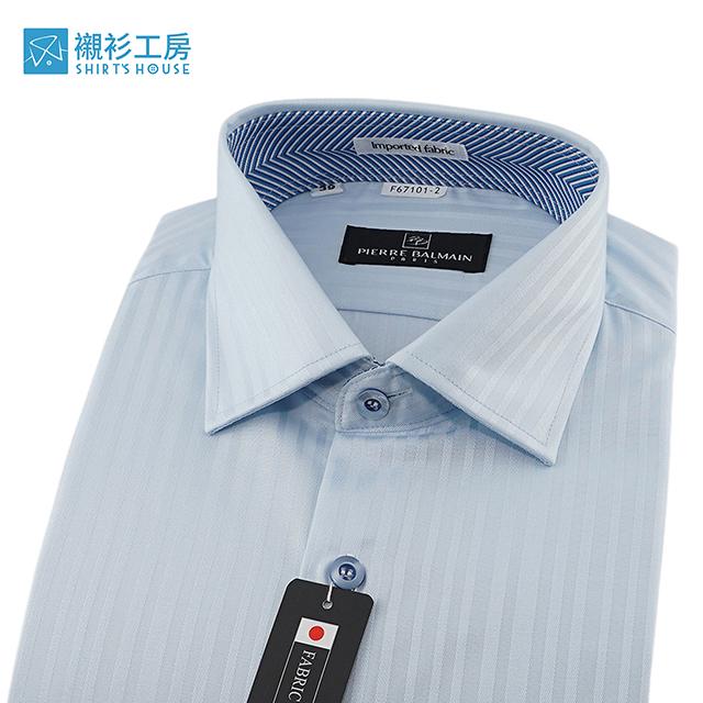 皮爾帕門pb天空藍色緹花、領座配布加斜向拼接、進口素材、商務人仕合身長袖襯衫67101-02-襯衫工房