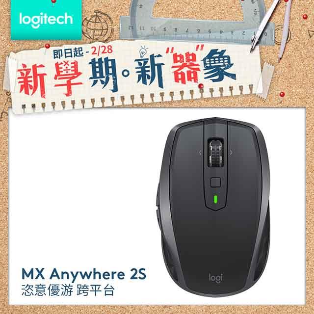 羅技 MX Anywhere 2S 無線行動滑鼠 - 黑色
