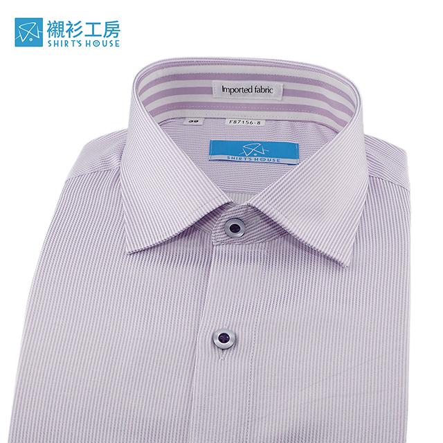 粉紫色細條紋、領座配布、活力朝氣滿滿合身長袖襯衫87156-08-襯衫工房