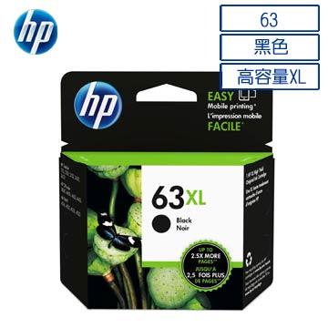 【正原廠】HP F6U64AA NO.63XL 高容量 原廠黑色墨水匣 適用HP 2134/3630/3632/3637