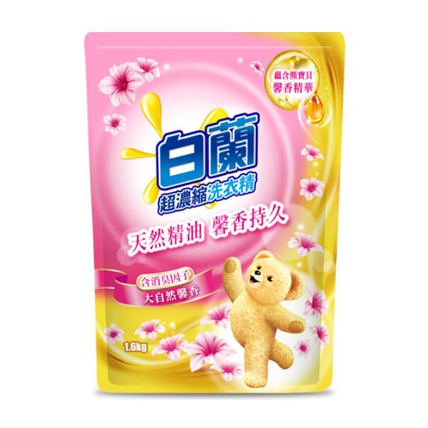 白蘭馨香精華大自然馨香洗衣精補充包1.6kg【康是美】