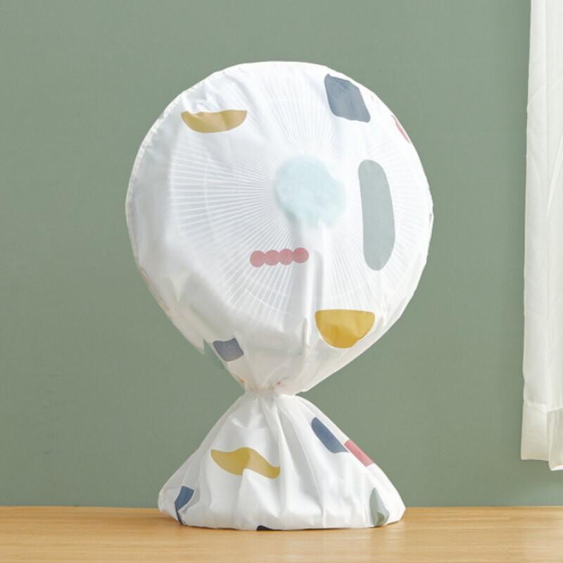 gd313全罩式電扇套 小風扇防塵保護套 電風扇防塵罩 收納防塵套