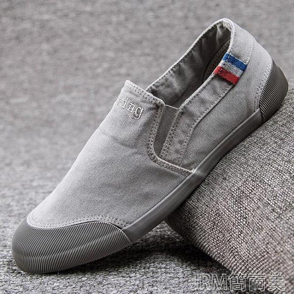 帆布鞋一步贏男士帆布鞋潮老北京布鞋子一腳蹬懶人鞋休閒百搭透氣男板 快速出貨