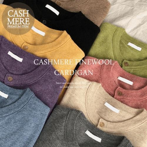 韓國空運 - 圓領排釦混羊毛針織外套 開襟衫