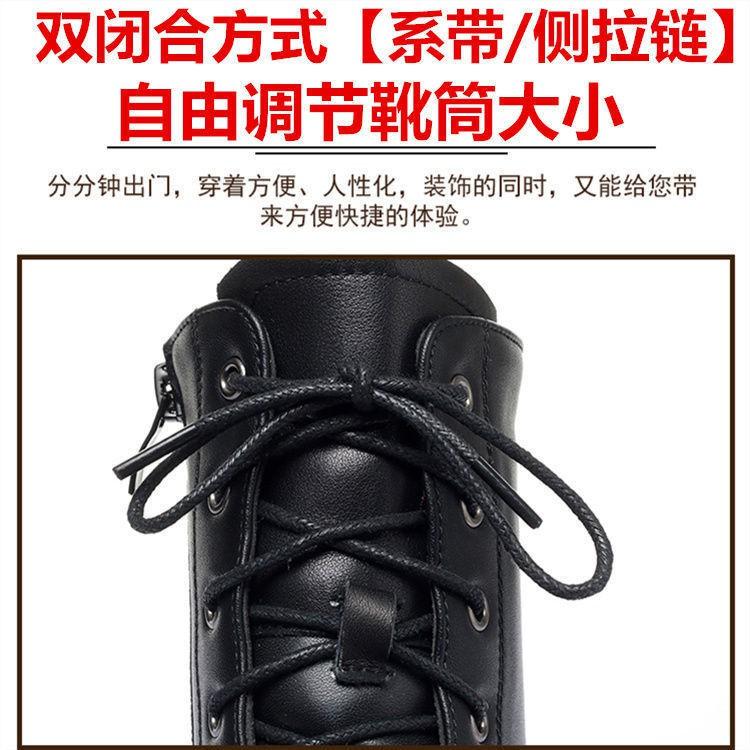 厚底馬丁靴女平底2020年新款冬季靴子秋冬粗跟英倫風加絨女士短靴