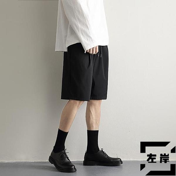 休閒短褲男潮寬鬆潮流運動五分褲子夏季薄款冰絲【左岸男裝】