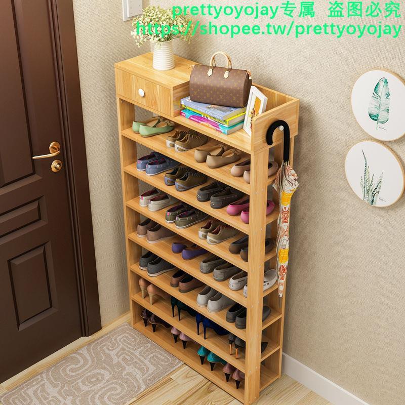 【新品特惠C47.】鞋架簡易家用家里人經濟型省空間特價鞋架子多功能簡約門口小鞋柜