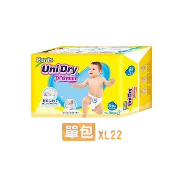 Unidry 優力褲-褲型紙尿褲-男生款(XL22片)【佳兒園婦幼館】