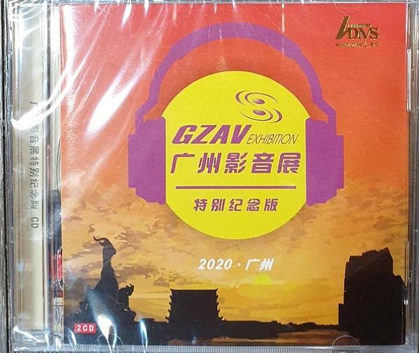 【停看聽音響唱片】【CD】2020廣州影音展ADMS (2CD)
