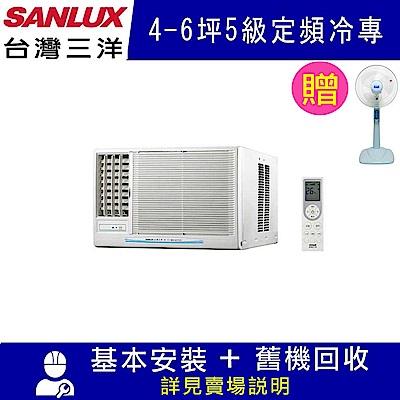 台灣三洋 4-6坪 5級定頻冷專左吹窗型冷氣 SA-L28FEA