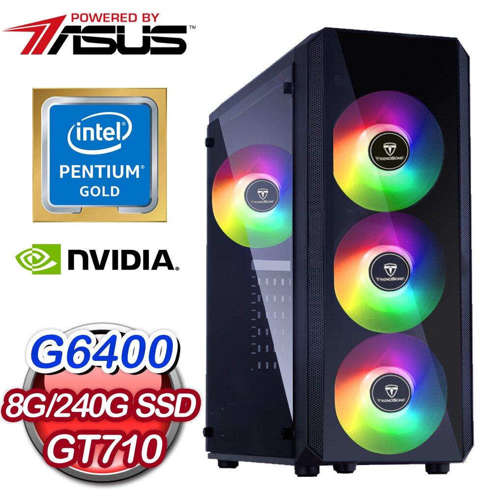 華碩系列【追光者】G6400雙核 GT710 電玩電腦(8G/240G SSD)