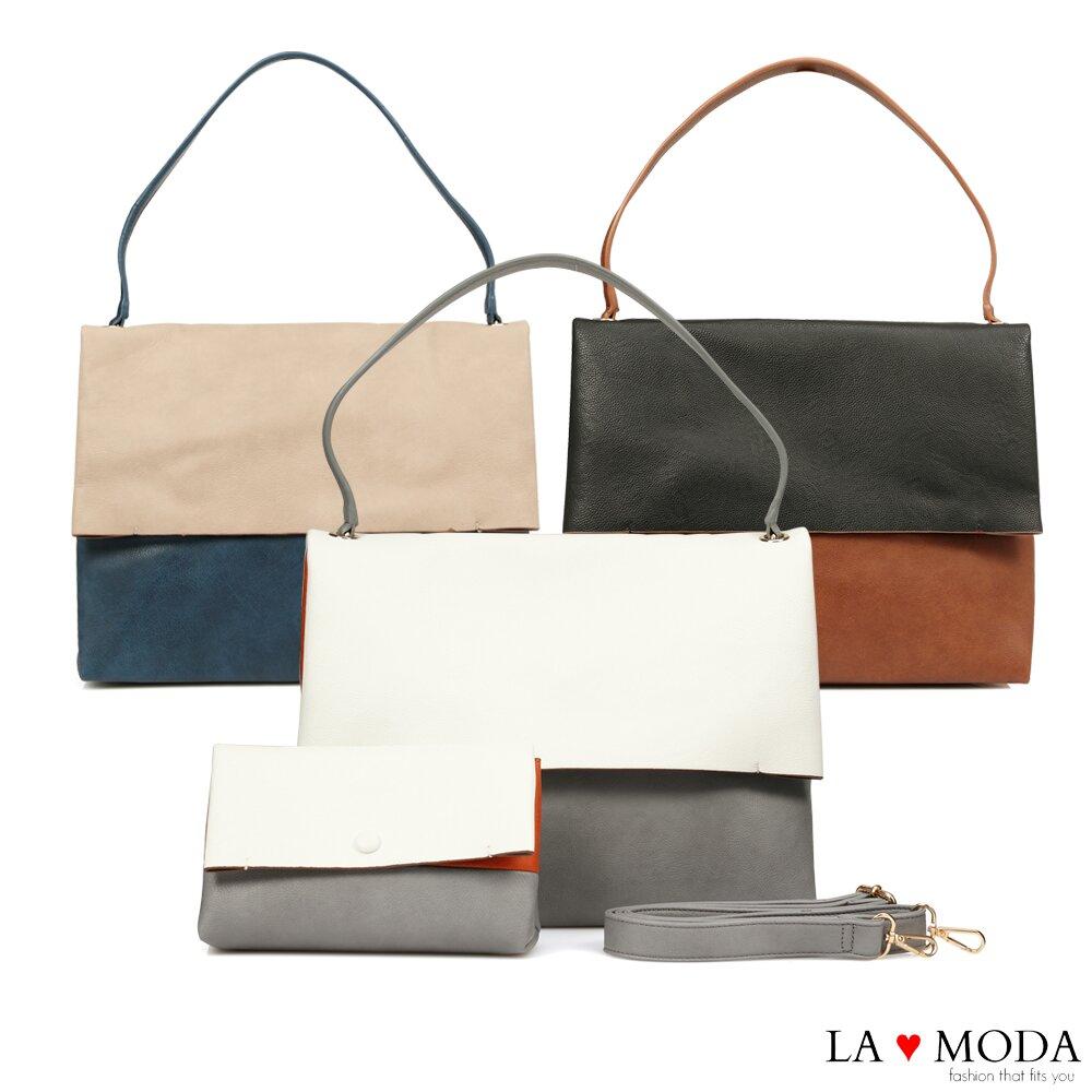 La Moda 經典品牌Look設計款拼接撞色肩背斜背子母包 (共3色)