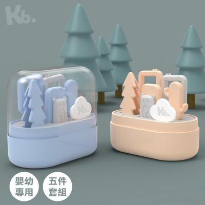 【Kb.】北歐森林 嬰幼兒指甲剪五件套裝組 (2色可選) 買就送nac nac 安撫手搖鈴隨機 (0-3Y)