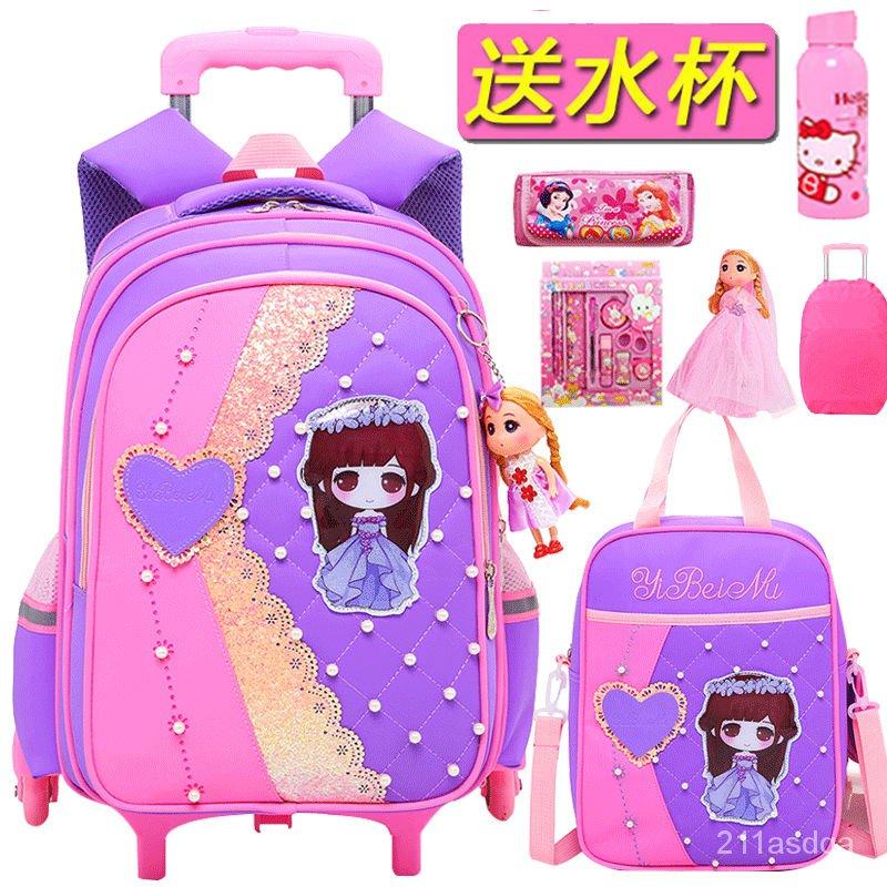 ☁現貨☁女童小學生拉桿書包女孩3-5-6年級可拆卸韓版6-12周歲書包女公主
