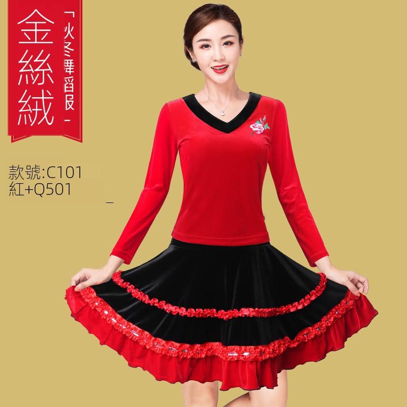 2020新款纖伽廣場舞服裝女套裝秋冬季金絲絨中老年舞蹈跳舞衣裙子