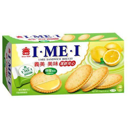 義美美味薄餅-檸檬夾心144g