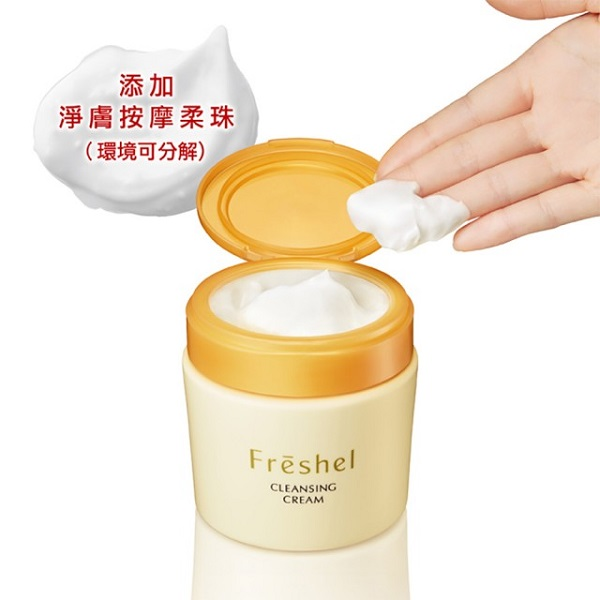 Freshel膚蕊卸粧按摩霜【康是美】