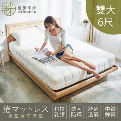 【藤原傢俬】藤原豆腐捲包床6尺(雙人加大)