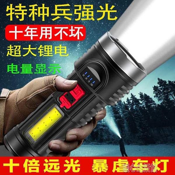 手電筒LED強光手電筒超亮遠射可USB充電多功能戶外家用便攜大容量疝氣 快速出貨