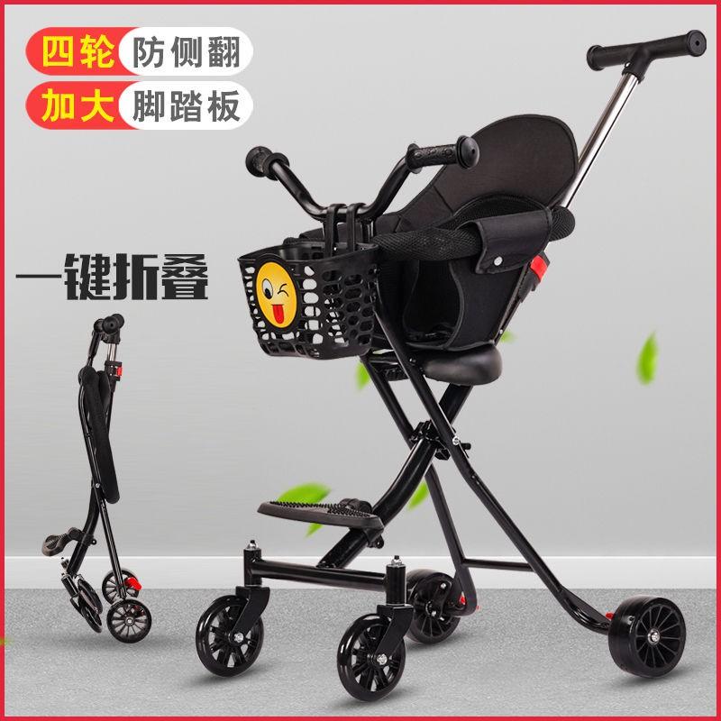 帶娃溜娃遛娃神器四輪兒童三輪車嬰幼兒手推車1-3-5-6歲輕便折疊【不含運】
