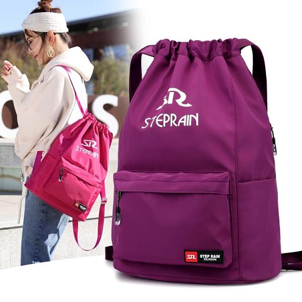 束口包 束口袋後背包抽繩後背背包男女戶外旅行防水輕便跑步運動健身包袋 愛麗絲