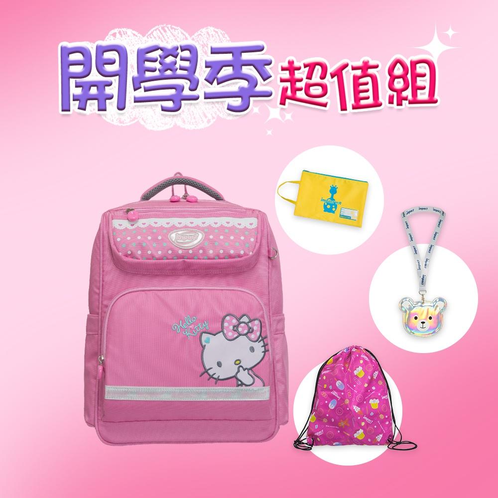 《開學4件組》【IMPACT】怡寶歐式輕量書包-夢幻點點系列-粉紅  IMKT201PK