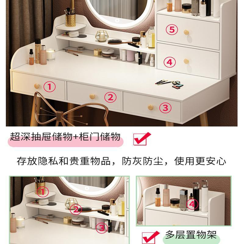 網紅ins風梳妝臺臥室小戶型收納柜一體化妝臺現代簡約小型化妝桌