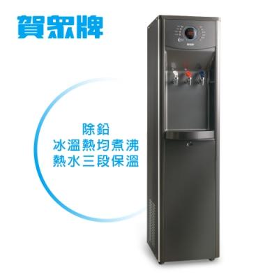 賀眾牌微電腦除鉛節能型冰溫熱飲水機UN-1322AG-1-L