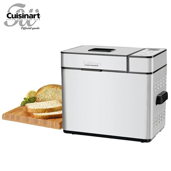 出清【Cuisinart 美膳雅】全自動製麵包機 CBK-100